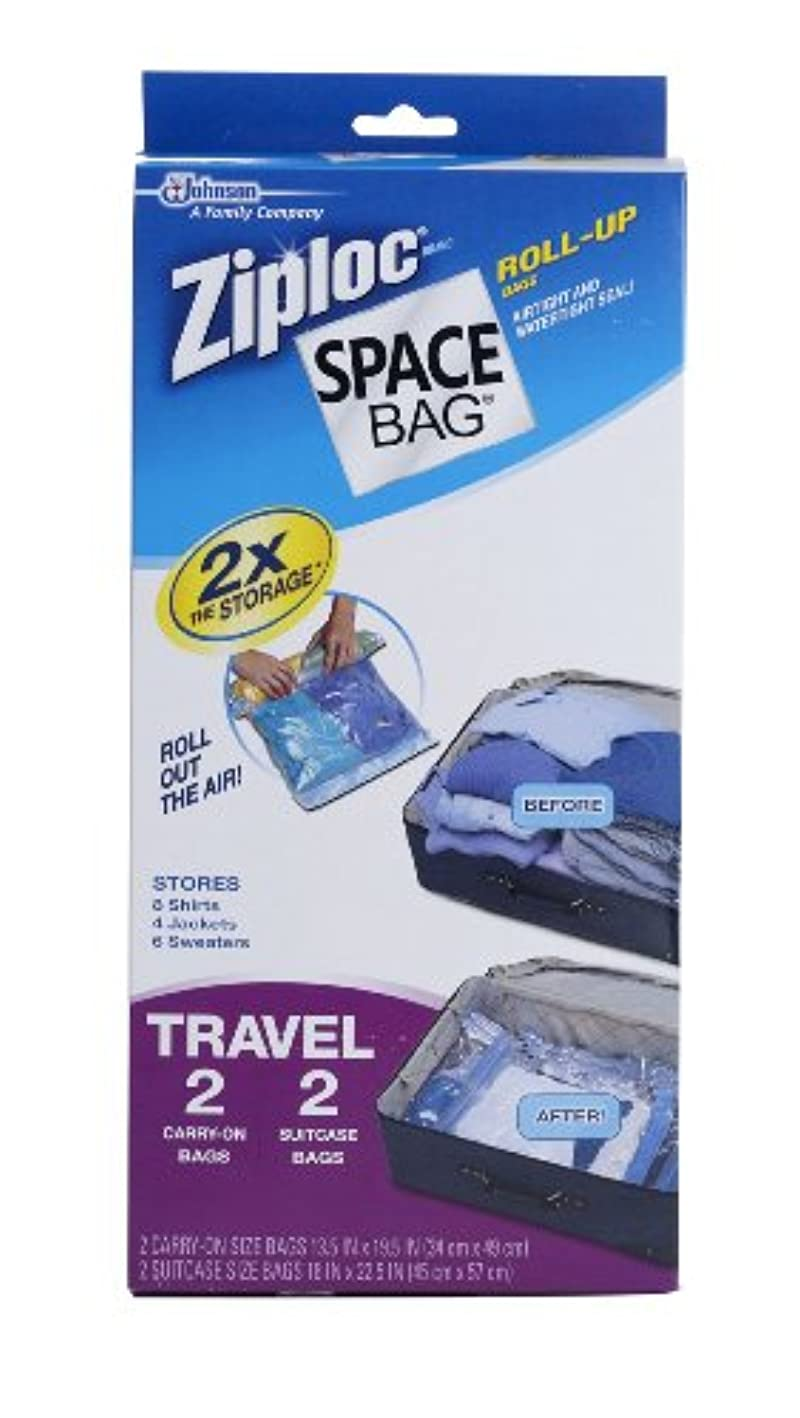 Space Bag Roll-up Travel Bags, Set of 4 (2 Carry On Bags, 2 Suitcase Bags)