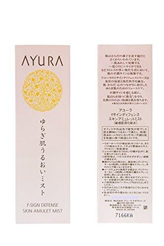 アユーラ(AYURA)fサインディフェンススキンアミュレットミスト50mL〈敏感肌用化粧水〉うるおい保湿ミスト