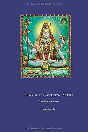 Amazon.com: Libro de la Consciencia Pura: Tratado de jñana ...