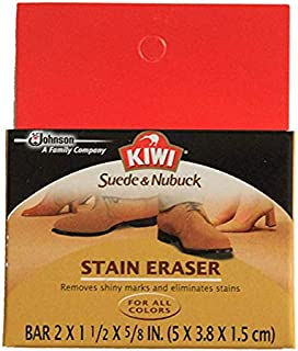 Suede and Nubuck Stain Eraser (Suede and Nubuck)