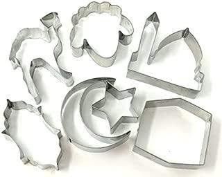 Eid & Ramadan Cookie Cutter Small Set - 7 Stainless Steel Cutters