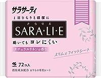 サラサーティ サラリエ おりものシート ナチュラルリネンの香り 72個×7個