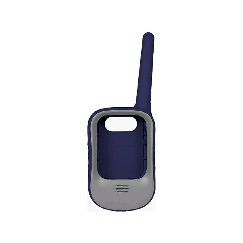 LG Clip Case for GizmoPal 2 and GizmoGadget - Dark Blue