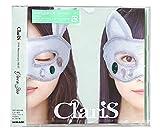 【外付け特典あり】ClariS 10th Anniversary BEST -Green Star - (初回生産限定盤)(ポストカード付)