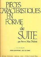 デュボア: 「性格的な小品」より フランス風(E-flat管用)/ルデュック社/サクソフォンとピアノ