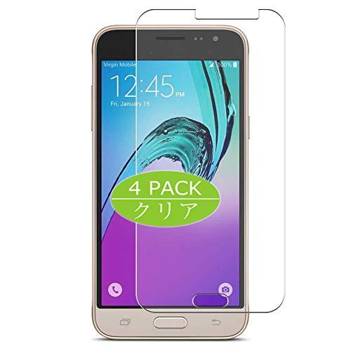 VacFun 4 Piezas HD Claro Protector de Pantalla Compatible con Samsung Galaxy J3 2016, Screen Protector Sin Burbujas Película Protectora (Not Cristal Templado) New Version