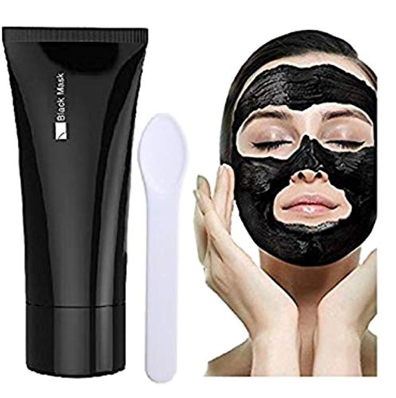 憂慮すべきグリーンランド湿原Blackhead Remover Mask, Black Forest Spa-Peel Off Black Head Acne Treatments,Face Cleaning Mask+Spoon