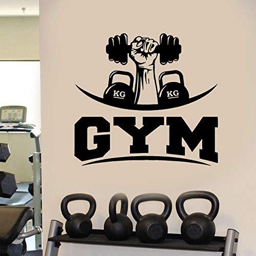 Calcomanía de pared KDSMFA, pegatina de fitness, dormitorio, gimnasio, levantamiento de pesas, campana de hervidor, entrenamiento deportivo, gimnasio, extraíble, elegante, diseño mural 62x57cm