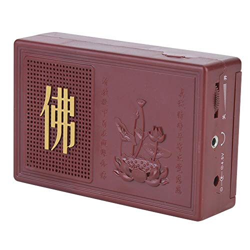 Biitfuu Portable Buddha Machine Lotus Edge Buddha 16-in-one Buddha Music Player (Without Battery)