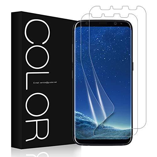 G-Color Galaxy S8PLUS Protector de Pantalla,[Alta Definición y Sensibilidad] TPU, Protector de Pantalla para Samsung Galaxy S8PLUS