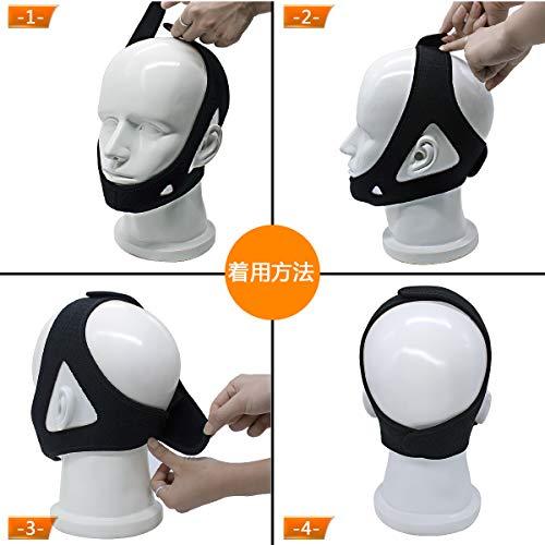 SUPTEMPOいびき防止グッズ顎固定サポーター改良版通気性良いサイズ調整でき無臭肌に優しい男女兼用
