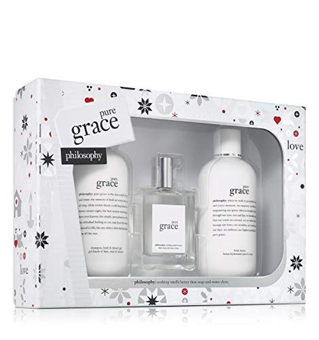 ハミングバード物語差し迫ったPhilosophy - Pure Grace 3-Piece Gift Set Holiday 2017