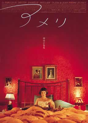 Amelie - Movie Poster/Print (Japanese Style/Amelie in Bed) (Size: 27 inches x 40 inches)