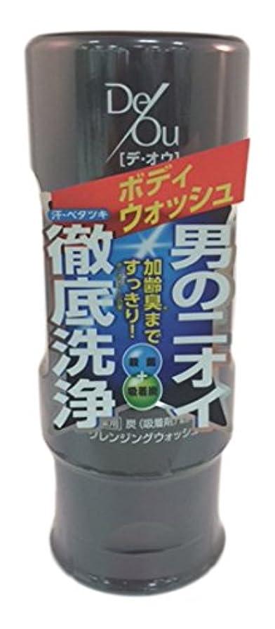 性差別空洞ラベ【医薬部外品】デ?オウ 薬用クレンジングウォッシュ 190mL