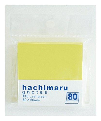 プリントインフォームジャパン gnotes 全体の80%にのり!!ラベルのようなふせん 「hachimaru」60x60mm (リーフグリーン)