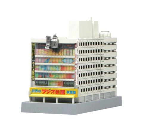 Radio Kaikan x Steins;Gate (Plastic model)