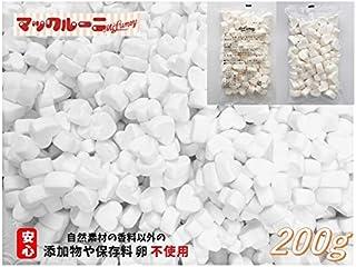 ハートマシュマロ ホワイト 200g袋 ( 保存料 卵 不使用 コラーゲン お菓子作り 製菓材料 業務用 BBQ )...