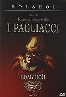Leoncavallo: I Pagliacci [DVD]