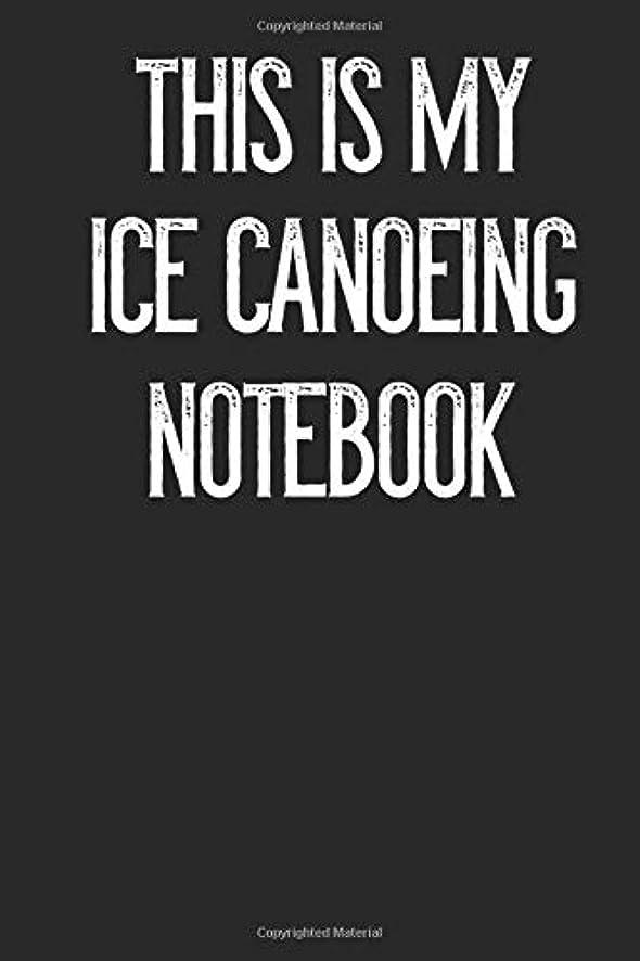 月曜日蚊摘むThis Is My Ice Canoeing Notebook