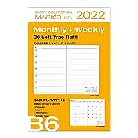 手帳 2022 スケジュール帳 12月始まり 週間レフト B6変型 リフィル マークス