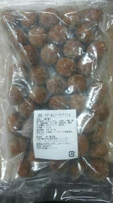 冷凍 ベビー あん ドーナッツ 500gx18P 業務用 お得