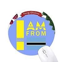 私はボツワナから クリスマスツリーの滑り止めゴム形のマウスパッド