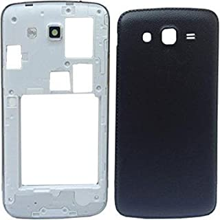 Backer The Brand Replacement Full Body Housing Panel Face Plate for Samsung Galaxy Grand 2/G7106/G7102 (Black)