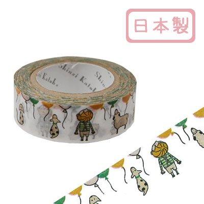 シール堂 ks-mt-10002 [ balloons ]  シンジカトウ マスキングテープ Shinzi Katoh  日本製
