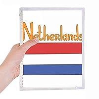 オランダの国旗柄 硬質プラスチックルーズリーフノートノート