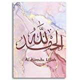 Caligrafía islámica Arte Lienzo Pintura Cartel tipográfico rosa y dorado Sala de estar Decoración de Ramadán 40x60cm