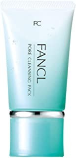 Best fancl pore cleansing pack Reviews