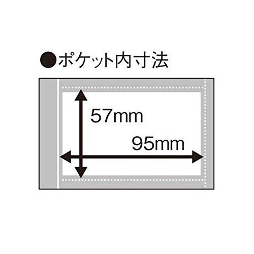 コクヨファイル名刺ホルダーPOSITYA4縦400名ブルーP3メイ-745B