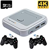 Kinhank Super Console X Video Game Console Built in 41,000+ Games,with 2 Gamepads,Game Consoles for 4K TV Support HD Output, Support 5 Players,LAN/WiFi,Gifts for Men Who Have Everything,128G