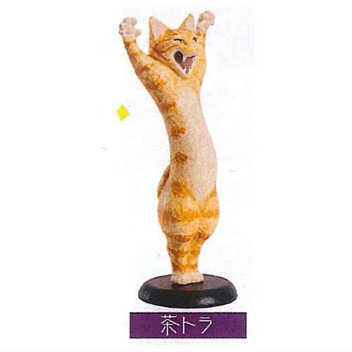 アニマルアトラクション 猫地蔵 バンザイ二唱 [1.茶トラ](単品)