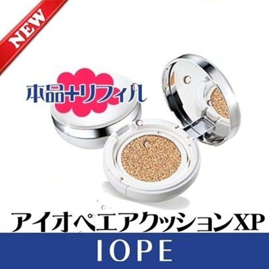 取得二フロンティア[韓国コスメ]IOPE[アイオペ ] エアークッション Natural XP 21号[海外直送品]