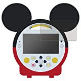 PDA工房 ミッキーマウス ブルーレイメイト BRMATE 用 ブルーライトカット[光沢] 保護 フィルム 日本製