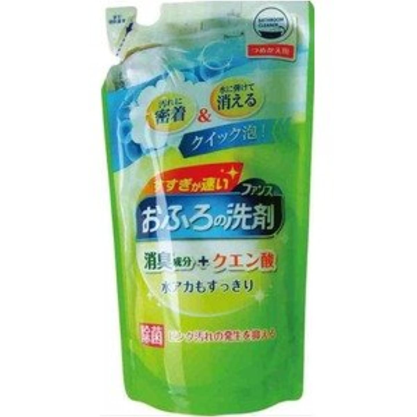 慣れている多数の生活ファンス おふろの洗剤グリーンハーブ詰替用330ml 46-262 【200個セット】