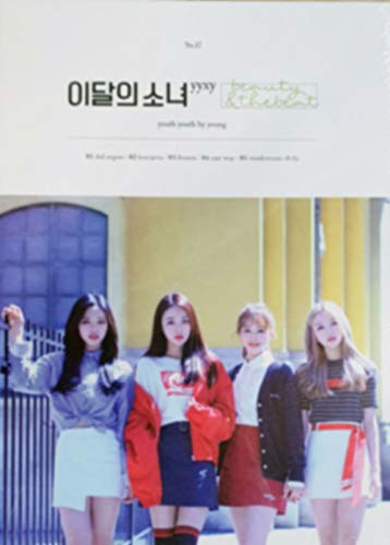 Blockberry Creative [Reissue] Monthly Girl yyxy LOONA - Beauty&thebeat [Normal ver.] [Reissue] Album+Extra Photocards Set