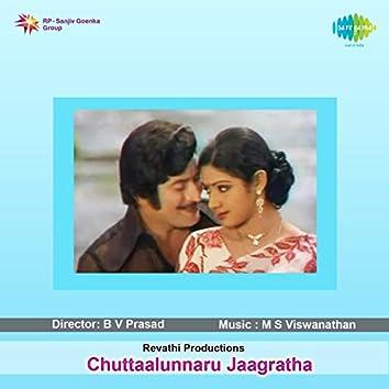 """Rekkalu Thodigi (From """"Chuttaalunnaru Jaagratha"""") - Single"""