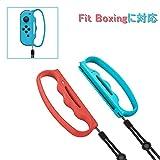 Vikisda Fit Boxing 対応 コントローラー グリップ NS フィットボクシング対応 ハンドル Switchボクシングゲームグリップ For Nintendo Switch Joy-Con ニンテンドー スイッチ ジョイコン コントローラー 用 2個 セット(赤&青)