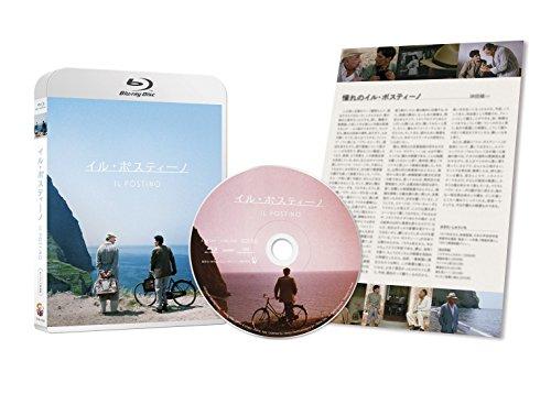 イル・ポスティーノ オリジナル完全版 [Blu-ray]