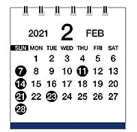 【名入れ2021】使い勝手の良い、小さい卓上カレンダー【ナナマル。絹(きぬ)】【100部】N-PNM-002