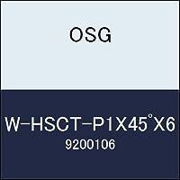 OSG メントリカッター W-HSCT-P1X45゚X6 商品番号 9200106
