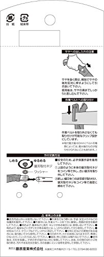 藤原産業 SK11 替刃式サヤ付鋸120 SSY-120J 樹脂用