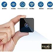 隠しカメラ Wifi 防犯カメラ 小型監視カメラ Wifi カメラ 小型カメラ スパイカメラ ワイヤレスカメラ HD1080P遠隔監視 AI人体検知 動体検知 Niwawa クラウドストレージ 赤外線暗視 録画録音 iPhone/Android/iPadに対応 日 (200万画素, ブラック)
