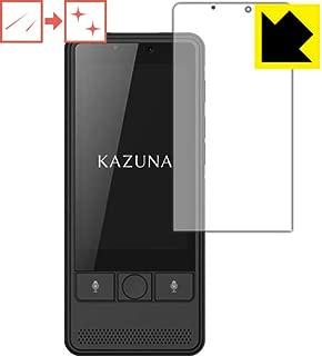 自然に付いてしまうスリ傷を修復 キズ自己修復保護フィルム KAZUNA eTalk5 日本製