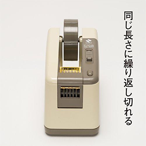 ニチバン『電動テープカッターオートテーパー(TCE-100)』