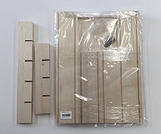 工作キット 標本箱中20マスセット 木製