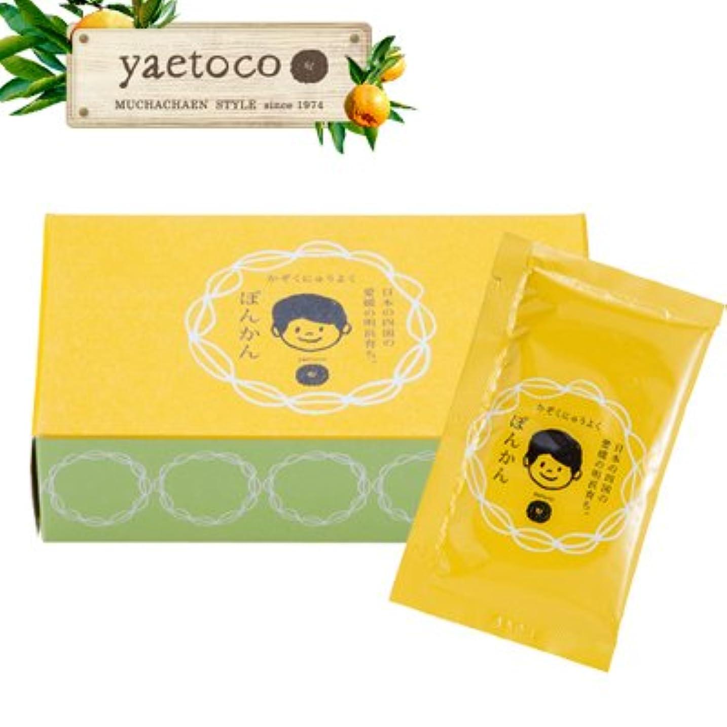 アメリカフィールド微視的yaetoco 家族入浴料 ぽんかん (50g×5包入り)
