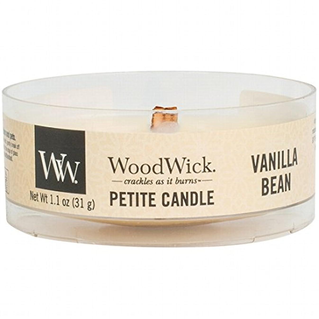 ポンペイ移住する著名なWoodWick(ウッドウィック) プチキャンドル 「 バニラビーン 」(WW9030518)